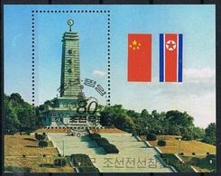 Noord Korea Y/T Blok 76 (0) - Corée Du Nord