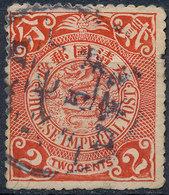 Stamp China Coil Dragon 1898-1900  2c Used Lot#c17 - Oblitérés