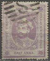 Indore (Holkar) - 1886 Maharaja Tukaji 1/2a Used (thin White Paoer)  SG 2   Sc 1 - Holkar