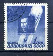 1944 URSS N.A69 USATO - Gebruikt