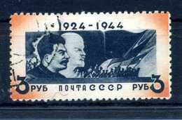 1944 URSS N.959 USATO - 1923-1991 URSS