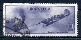 1945-46 URSS N.A80 USATO - 1923-1991 USSR