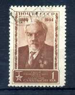 1944 URSS N.944 USATO - 1923-1991 URSS
