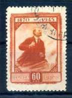 1945 URSS N.993 USATO - 1923-1991 URSS
