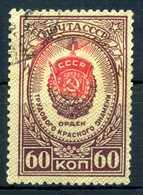 1946 URSS N.1019 USATO - 1923-1991 URSS