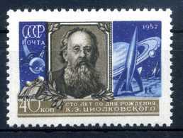 1957 URSS SET MNH ** - 1923-1991 UdSSR