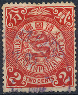 Stamp China Coil Dragon 1898-1900  2c Used Lot#d15 - China