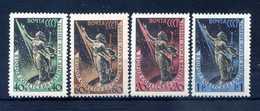 1957 URSS SET **/* - 1923-1991 URSS