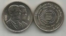 Thailand 2 Baht 1995 (2538) Y#315 Year Of ASEAN Environment - Thaïlande