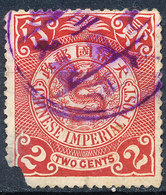 Stamp China Coil Dragon 1898-1900  2c Used Lot#d81 - China