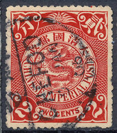 Stamp China Coil Dragon 1898-1900  2c Fancy Cancel Used Lot#a8 - China