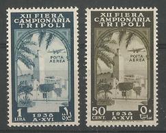Exposition De Tripoli Yt 80-81 - Tripolitania