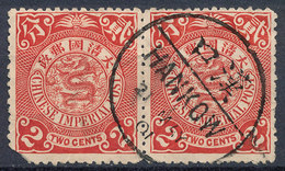 Stamp China Coil Dragon 1898-1900  2c Fancy Cancel Used Lot#a14 - China