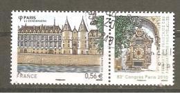 France 2010 N ° Y T 4494 - Oblitéré Cachet Rond - Oblitérés
