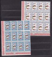 1957 Italia Repubblica EUROPA CEPT EUROPE 12 Serie Di 2v. MNH** Blocco - Europa-CEPT