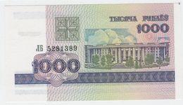 Belarus P 16 - 1000 1.000 Rublei 1998 - UNC - Bielorussia