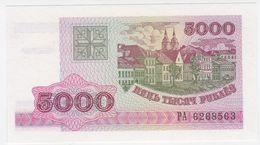 Belarus P 17 - 5000 5.000 Rublei 1998 - UNC - Bielorussia
