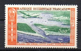 Col10  :  AOF Afrique  PA  : N° 16  Neuf X MH  ,  Cote 27,00 Euro - Neufs