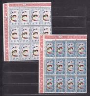 1957 Italia Repubblica EUROPA CEPT EUROPE 12 Serie Di 2v. MNH** Blocco SOGGETTI DIVERSI - Europa-CEPT