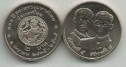 Thailand 2 Baht 1992 (2535) Y#253 100th Anniversary Of Ministry Of Interior - Thaïlande