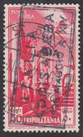 Eritrea: ITALIA ADDISABEBA 1936 MAGGIO A XIV - POSTA AEREA (Tripolitania) Soggetti Africani 50 C. Carminio - 1936 (B) - Eritrea