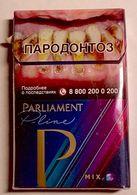Empty Cigarettes Pack Russia #r75 - Etuis à Cigarettes Vides