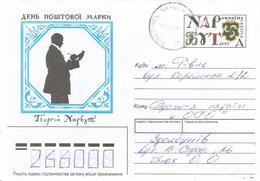 Ukraine 1998 Sdopbuniv Writer Postal Stationary Cover - Oekraïne