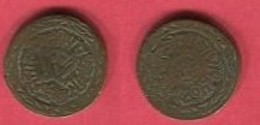 PAISA (Y627 ) TB+ 4 - Népal