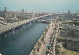 Straßenszene Japanische Autos,Nakanoshima Area Of Osaka,ungelaufen - Voitures De Tourisme