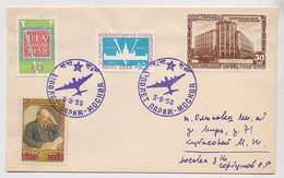 MAIL Post Cover USSR RUSSIA France Paris  Aviation Plane Set Stamp Congress Lenin Architecture - Covers & Documents