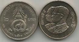 Thailand 2 Baht 1988 (2531). Y#220 100th Anniversary Of Siriraj Hospital - Thaïlande