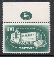 ISRAEL N°31 N** - Unused Stamps (with Tabs)