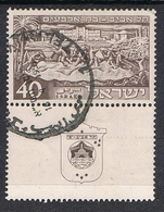 ISRAEL N°36 - Used Stamps (with Tabs)