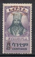 ETHIOPIE N°234 N** - Ethiopie