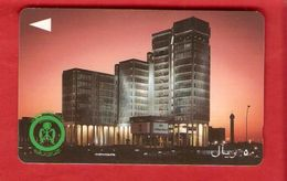 SAUDI ARABIA  GPT Card - Saudi Arabia