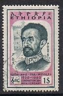 ETHIOPIE N°366 - Ethiopie
