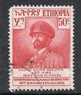 ETHIOPIE N°313 - Ethiopie