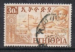 ETHIOPIE N°317 - Ethiopie