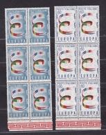 1957 Italia Repubblica EUROPA CEPT EUROPE 6 Serie Di 2v. MNH** Blocco - Europa-CEPT
