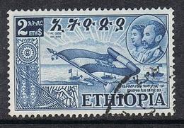 ETHIOPIE N°322 - Ethiopie