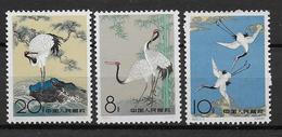 CHINA - 1962 - YVERT N°1398/1400 * GOMME ALTEREE (VOIR DESCRIPTION) - COTE YVERT = 150 EUR - - 1949 - ... Volksrepublik