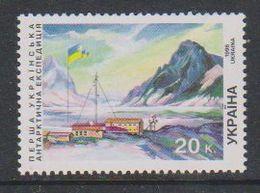 Ukraine 1996 Antarctica 1v ** Mnh (40780C) - Oekraïne