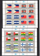 UN UNITED NATIONS FLAG SERIES 2X SHEETS OF 16 STAMPS **MNH, OMAN, GHANA, FINLAND, SIERRA LEONE, BURMA, NICARAGUA... - Stamps