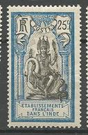 INDE N° 33 NEUF*  CHARNIERE  TB / MH / - India (1892-1954)