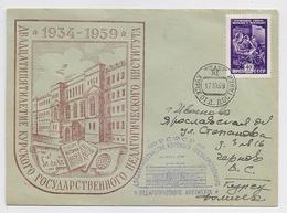 MAIL Post Cover USSR RUSSIA Pedagogical Institute Kursk Book Mathematician Mathematics Teacher - 1923-1991 USSR