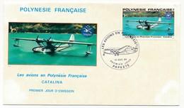 POLYNESIE FRANCAISE - 4 FDC - Les Avions En Polynésie - 15 Décembre 1980 - Papeete - FDC