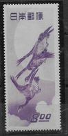 JAPAN - 1949 - YVERT N° 437 ** MNH - COTE YVERT = 175 EUR - - 1926-89 Empereur Hirohito (Ere Showa)