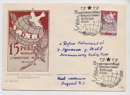 MAIL Post Cover USSR RUSSIA Federation Woman Kiev Ukraine - Cartas