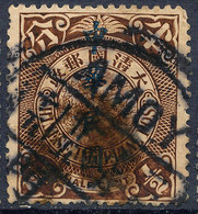 Stamp China Coil Dragon 1898-1900  1/2c   Used Lot#141 - China