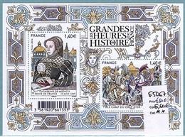 F5067 - FRANCE Bloc Grandes Heures De L'Histoire De France - France